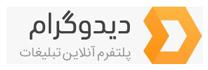 لوگو دیدوگرام